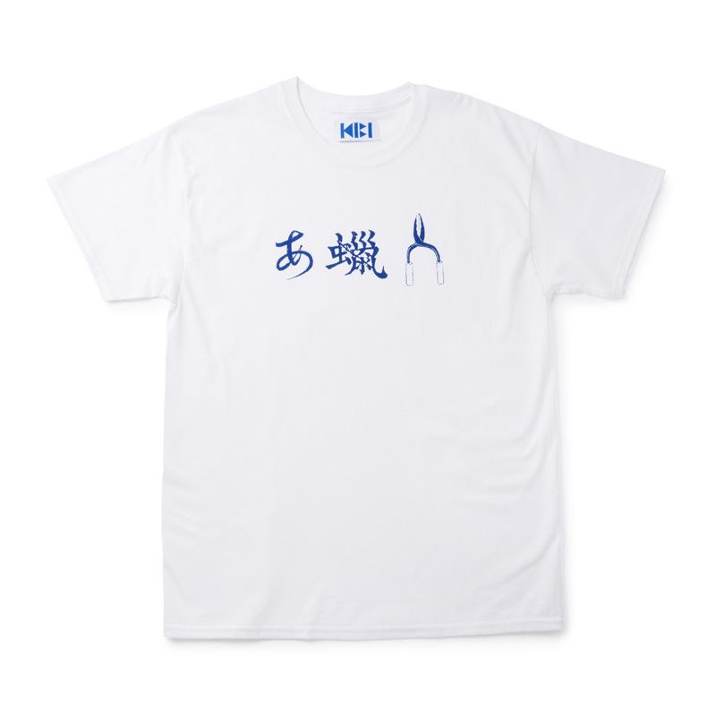 あ露刃(ALOHA) TEE